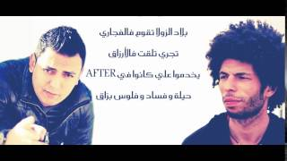 getlinkyoutube.com-New 2015 KAFON ft ARTMASTA ✪ ENA WIN ✪ + Parole   YouTube