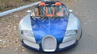 getlinkyoutube.com-Спортивный автомобиль для детей, super sports cars for kids, replica bugatti veyron