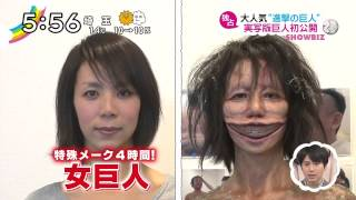 getlinkyoutube.com-Japanese CM Attack on Titan Live Action Movie