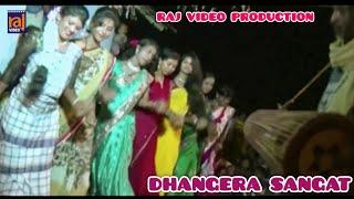 DHANGERA SANGAT ! SANTALI HD VIDEO SONG OFFICIAL !