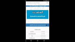 getlinkyoutube.com-صفحة هوتسبوت ذكية 1 Page smart hotspot