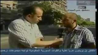 الأخطاء الجسيمة للتلفزيون السوري الرسمي