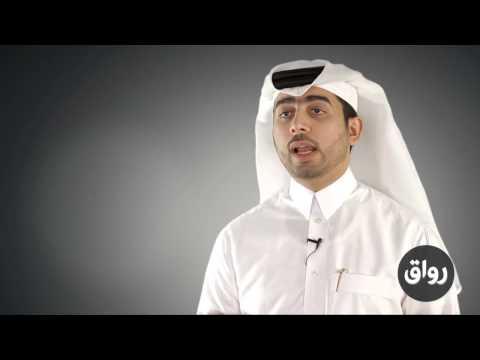 رواق  الإعلام الإجتماعي   المحاضرة 3   الجزء 10