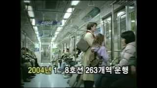 getlinkyoutube.com-그들만의 환승역(the transfer station for them)