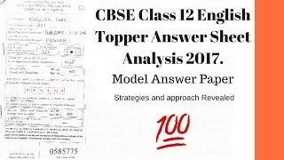CBSE Class 12 English Topper Answer Sheet Analysis 2017. | Best Answer sheet | Boards 2018.