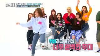 Weki Meki Yoojung Dancing To Wanna One Energetic