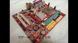 getlinkyoutube.com-1000円でパソコンを作る(くわちゃん)