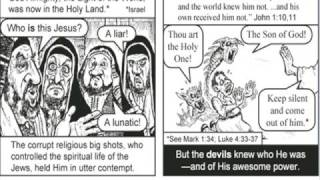 Lam of God -- islam