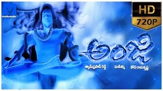 Anji (2004) - Telugu Full Length HD Movie || Chiranjeevi | Namrata Shirodkar width=