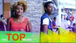 getlinkyoutube.com-Leuel Sisay and Etenesh Demeke - Ayne Bego - (Official Music Video) - New Ethiopian Music 2016