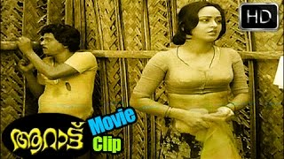 getlinkyoutube.com-Malayalam Movie Arattu   Uthuppu is doing bad