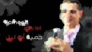 getlinkyoutube.com-صالح و حميد ابو ليل - يا حلالي يا مالي