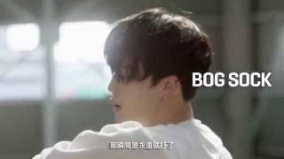 全集中字 ||  BTS X PUMA BOG SOCK 你耀眼的瞬間 네가 빛나는 순간