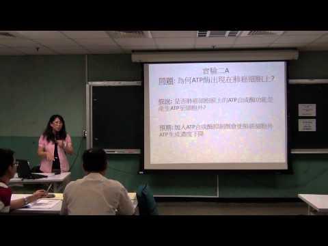 生物 實驗設計與數據析分析研究 臺大生科系阮雪芬