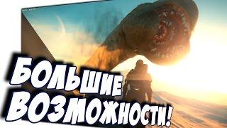 getlinkyoutube.com-Star Citizen - РЕВОЛЮЦИЯ В ИГРОВОЙ ИНДУСТРИИ! (геймплей)