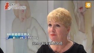 getlinkyoutube.com-《小心,歧視》為皺紋而戰 歐雷莉告BBC年齡歧視