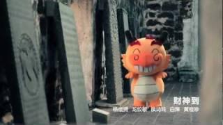 getlinkyoutube.com-MY Astro 新年万人MV - 开心乐龙龙 KAI XIN LE LONG LONG [高清版]