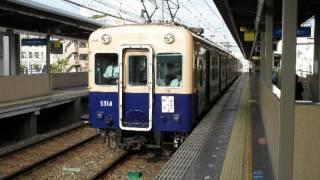 getlinkyoutube.com-阪神電車・なつかしの駅メロ