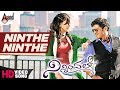 "Ninnindale ""Ninthe Ninthe Full Song"" HD VIDEO - Feat. Puneeth Rajkumar, Erica Fernandis"