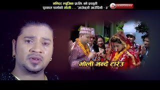 PUSKAL SHARMA NEW SUPER HIT SONG/