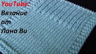 БЕЗУПРЕЧНОЕ вязание спицами :) Нашла способ вязать классические петли РОВНО. Вяжем спицами красиво!