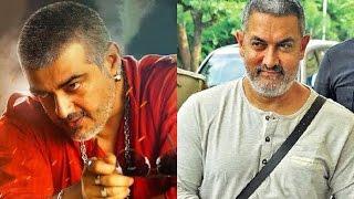 getlinkyoutube.com-HOT: Ajith in Dangal remake?
