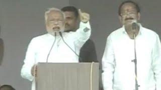 getlinkyoutube.com-Narendra  Modi praising Pawan Kalyan