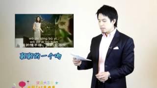 getlinkyoutube.com-เรียนภาษาจีน - ครูพี่ป๊อป - ดูหนังจีน ฟังเพลงจีน - 02/04/2014