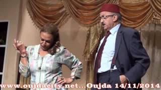 getlinkyoutube.com-مسرحية ساعة مبروكة لمحمد الجم ـ الجزء 2 ـ مسرح محمد السادس ـ وجدة