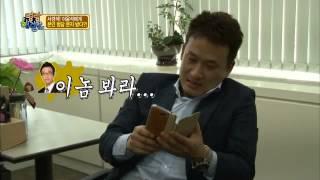 getlinkyoutube.com-20년지기 서경석, 이윤석의 몰래카메라 테스트!_채널A_명랑해결단 2회
