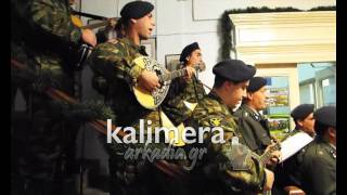 getlinkyoutube.com-Κάλαντα με ... μπουζούκι και παραδοσιακά όργανα από την μπάντα του στρατού!