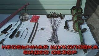 getlinkyoutube.com-Зимняя рыбалка. Необычная щуколовка (дротянка) Видео обзор.
