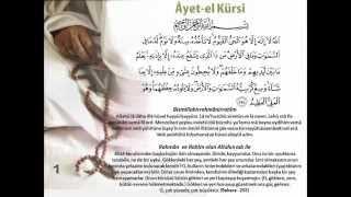 getlinkyoutube.com-11 Ayetel Kürsi - Kabe İmamı Maher al Muaiqly