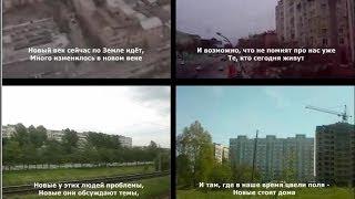 """getlinkyoutube.com-Музыка 1980х прогноза погоды """"микаэла"""" впервые со словами"""