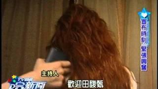 getlinkyoutube.com-20110902哈新聞-田馥甄再發片獨家幕後.wmv