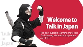 getlinkyoutube.com-Welcome to Talk in Japan