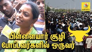 Real Tamizhachi who is behind the massive protest in Marina | Jallikattu Ban | Visalini