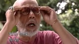 getlinkyoutube.com-Bangla Comedy natok Godai Doctor (গদাই ডাক্তার)by A.T.M. Shamsuzzaman,Litu Anam New 2016 [Full HD]