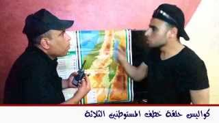 كواليس نبيل الخطيب - مسلسل بلدي يا غزة