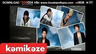 getlinkyoutube.com-[MV] เวลาไม่ใช่ทุกอย่าง (Never Too Late) - K-OTIC