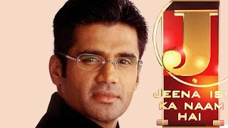 getlinkyoutube.com-Jeena Isi Ka Naam Hai - Episode 13 - 24-01-1999