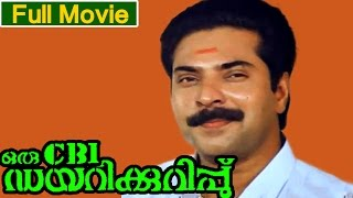 getlinkyoutube.com-Malayalam Full Movie | Oru CBI Diarykurippu | Mammootty, Jagathi Sreekumar, Suresh Gopi