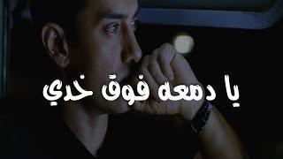 getlinkyoutube.com-يادمعه فوق خدي ( عود ) جلسة شباب ابحر بجودة CQ