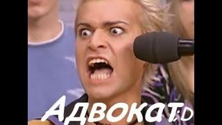 """getlinkyoutube.com-Гоген Солнцев (Адвокат) устроил скандал на передаче """"Давай поженимся"""" Я ржал 20 минут ;DDD"""