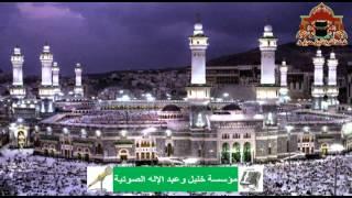 getlinkyoutube.com-█◄الإصدار الصوتي الأول قديـم►█ أذان مدني قمة في الجمال للشيخ فاروق حضراوي