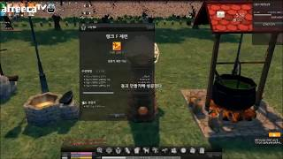 라모) 마비노기 스킬공략 #2 - 제련