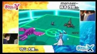 getlinkyoutube.com-ポケモン開発ディレクター(森本) vs ポケモン大会優勝者