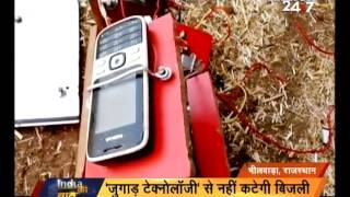 """Bhilwara boy invented a """"Jugad Machine"""" for automatically timing a machine functioning"""