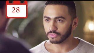 getlinkyoutube.com-مسلسل فرق توقيت HD - الحلقة ٢٨ - تامر حسني /Tamer Hosny