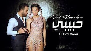 getlinkyoutube.com-Saad Ramadan ft Soni Malaj - Habibi / سعد رمضان وصوني مالاي - حبيبي